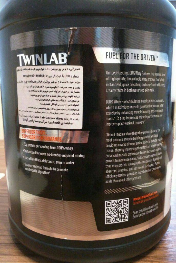 توینلب پروتئین وی twinlab